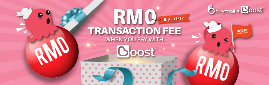Zero Transaction Fee Pay with BOOST