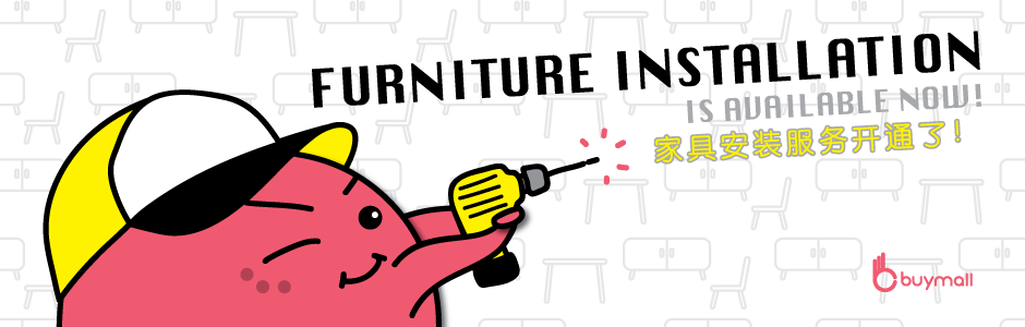 Furniture Installation is Available