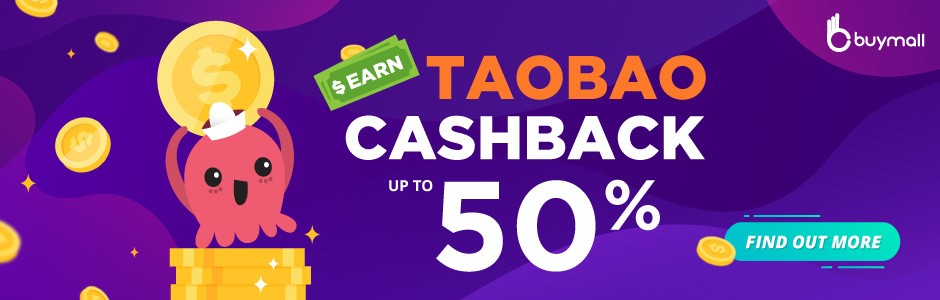 Get Taobao Cashback up to 50% with one click