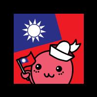 Taiwan Warehouse